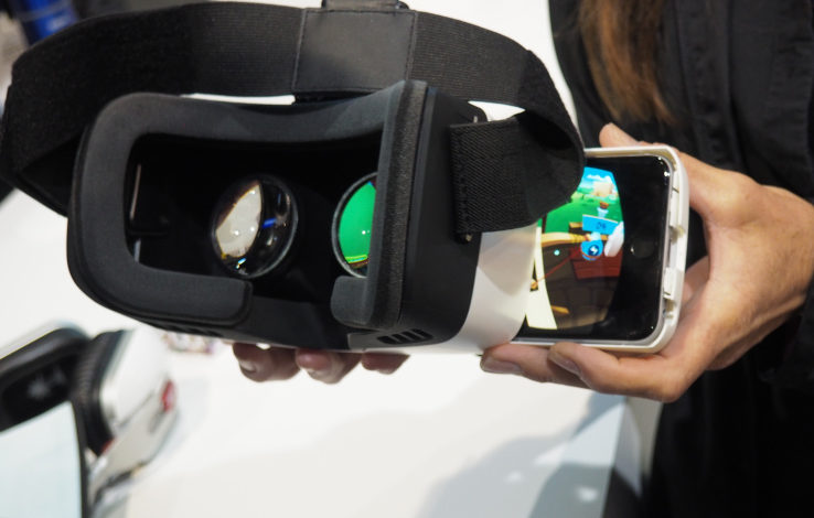 Zeiss made a really premium Google Cardboard headset