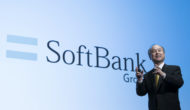 SoftBank Group will buy a 5% stake in ZhongAn, China's first online-only insurance agency
