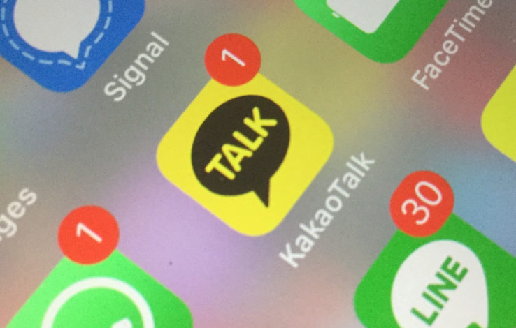 Chat app Kakao's games business lands $130M from Tencent and others ahead of IPO